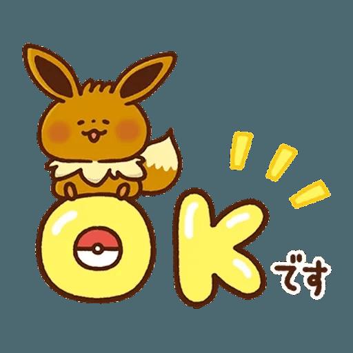 kanahei×pokemon - Sticker 27