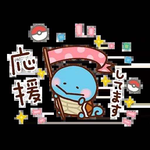 kanahei×pokemon - Sticker 9