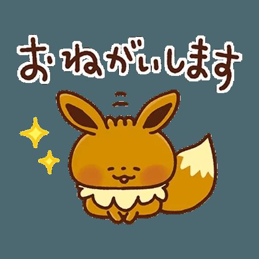 kanahei×pokemon - Sticker 15
