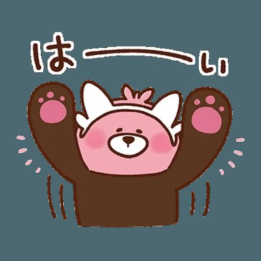 kanahei×pokemon - Sticker 10