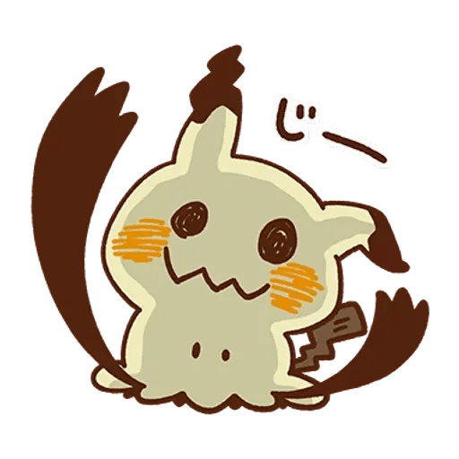 kanahei×pokemon - Sticker 4