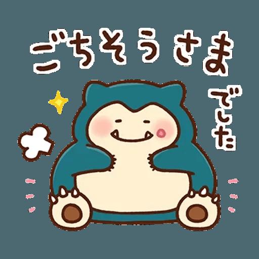 kanahei×pokemon - Sticker 21