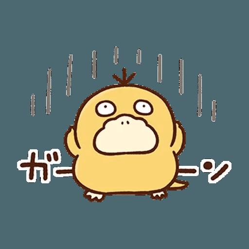 kanahei×pokemon - Sticker 13