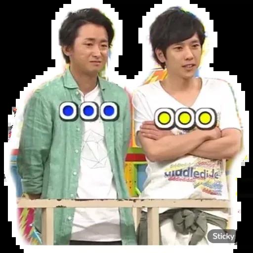 嵐 - Sticker 21