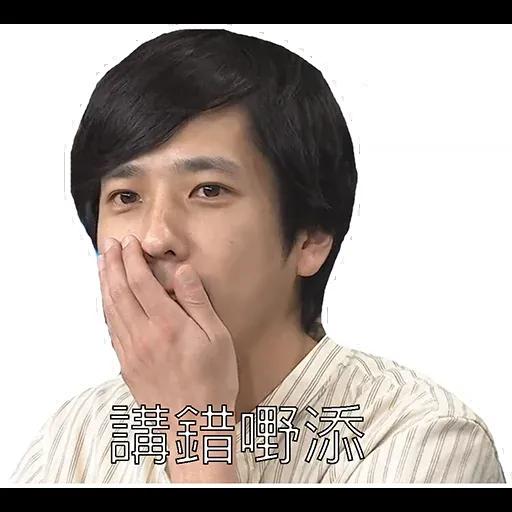 嵐 - Sticker 9
