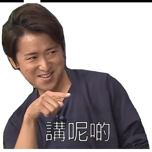 嵐 - Sticker 7