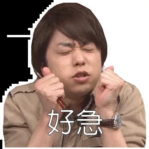 嵐 - Sticker 13