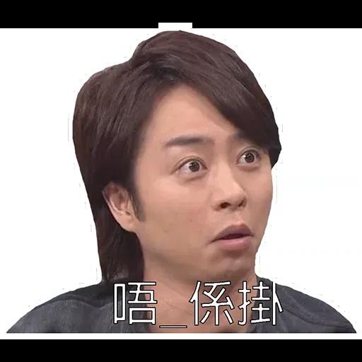 嵐 - Sticker 10