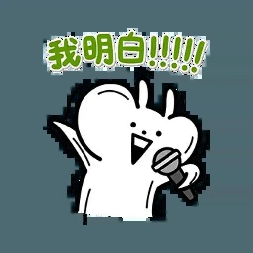 Crazy Rabbit - Sticker 1