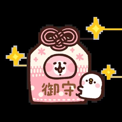 卡娜赫拉 - Sticker 5