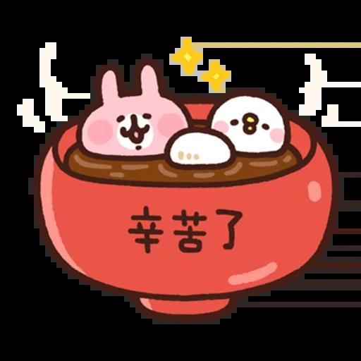 卡娜赫拉 - Sticker 10