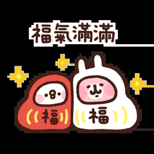 卡娜赫拉 - Tray Sticker
