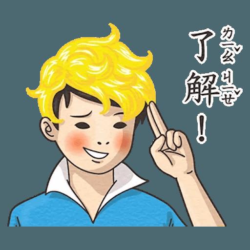Student 5 - Sticker 3