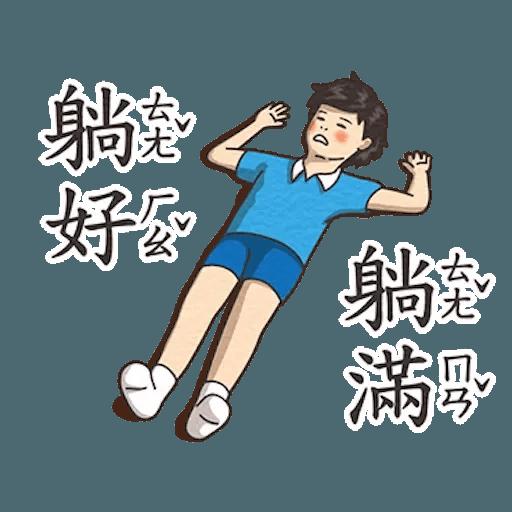 Student 5 - Sticker 9