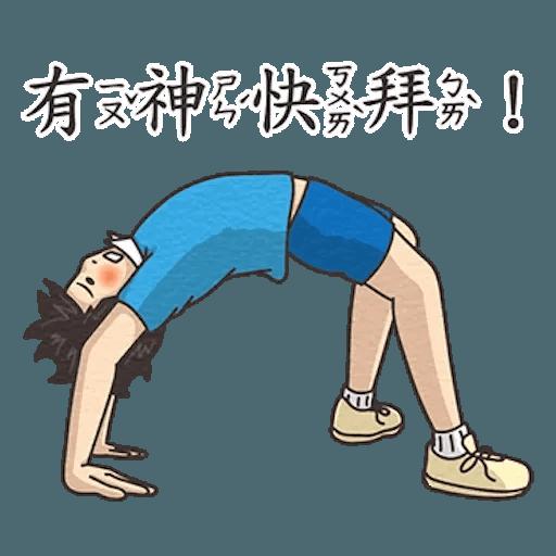Student 5 - Sticker 11