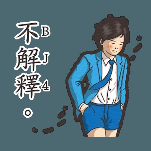 Student 5 - Sticker 5