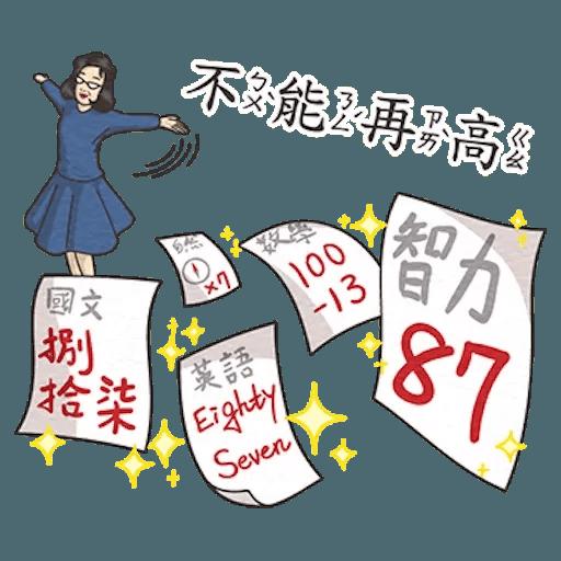 Student 5 - Sticker 18