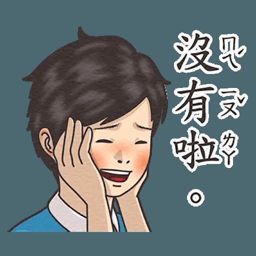 Student 5 - Sticker 13