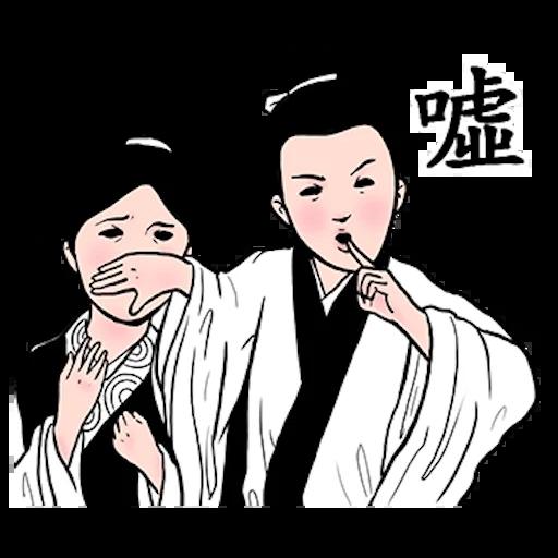 人在江湖 - Sticker 9