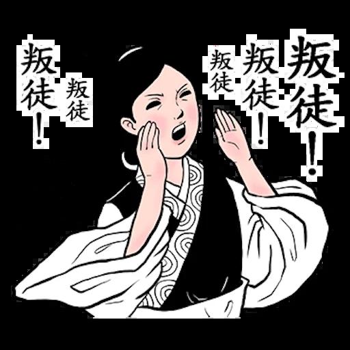 人在江湖 - Sticker 30