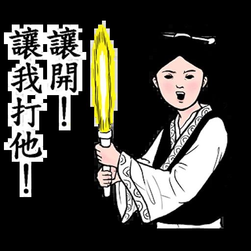 人在江湖 - Sticker 4
