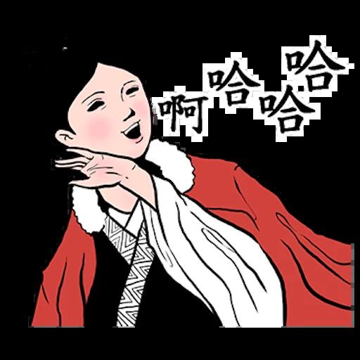 人在江湖 - Sticker 27