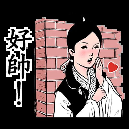 人在江湖 - Sticker 21