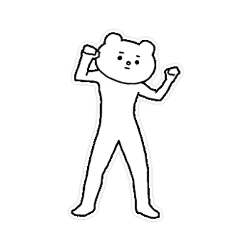 Hjjk - Sticker 22
