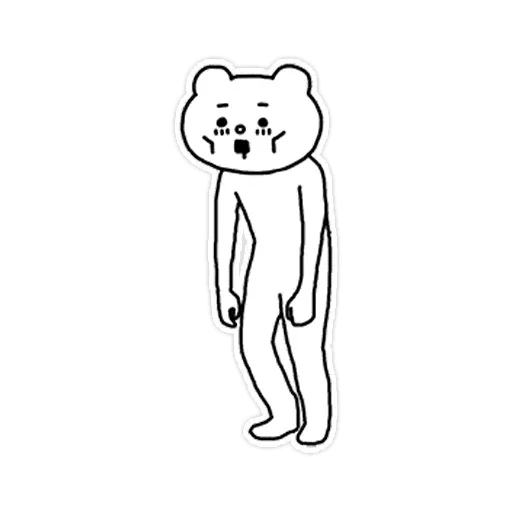 Hjjk - Sticker 14