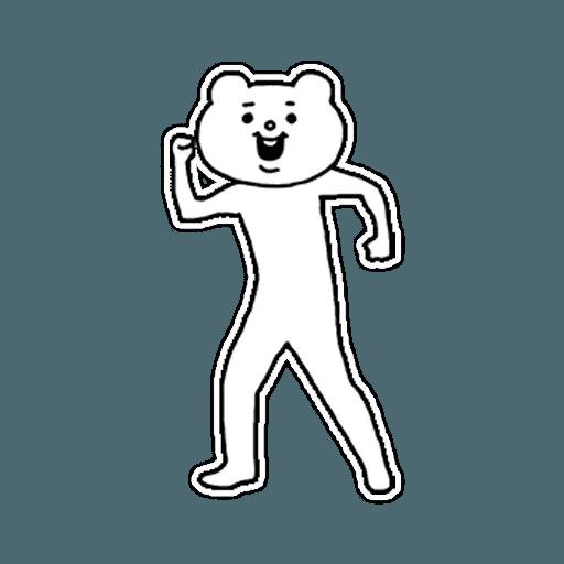 Hjjk - Sticker 19