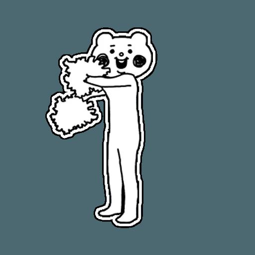 Hjjk - Sticker 30