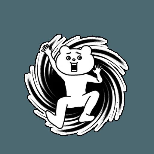 Hjjk - Sticker 1