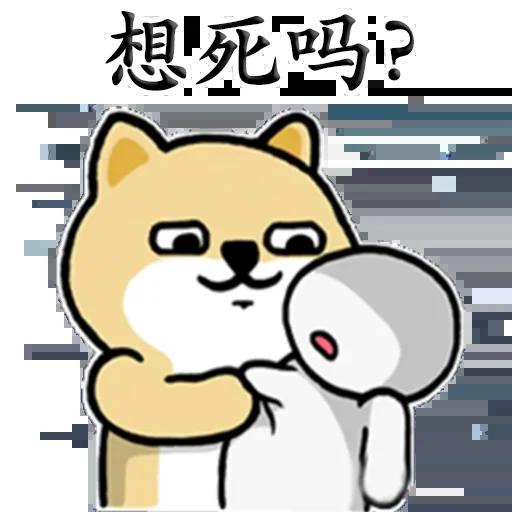Shiba - Sticker 7