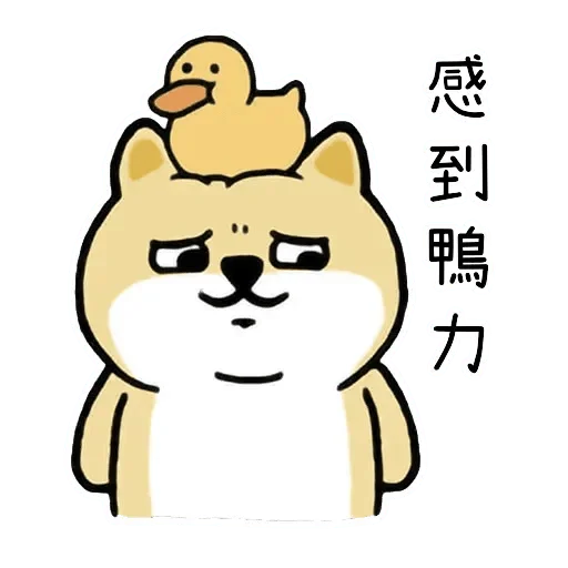 Shiba - Sticker 18