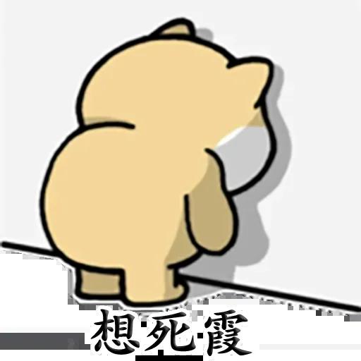 Shiba - Sticker 3