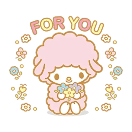 My Sweet Piano - Sticker 26