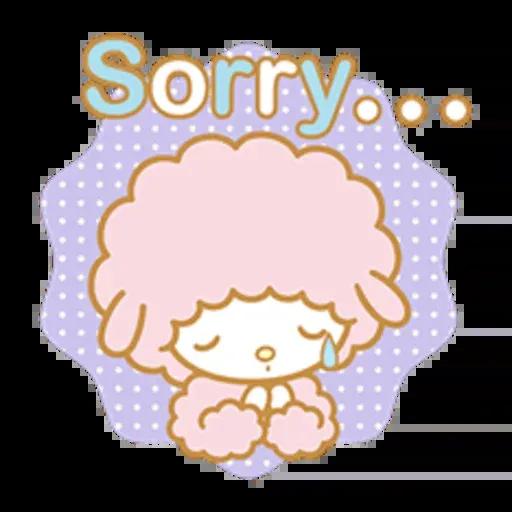 My Sweet Piano - Sticker 30