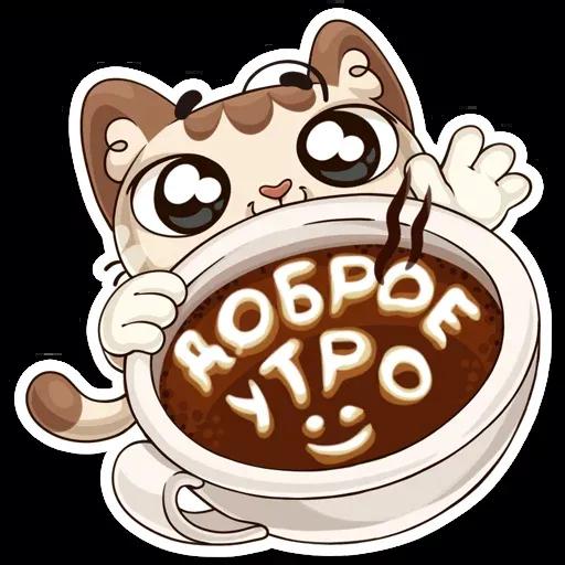 Котик - Sticker 1