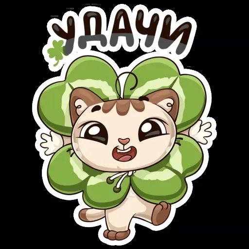 Котик - Sticker 15