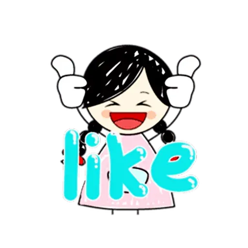 Rizeee - Sticker 4