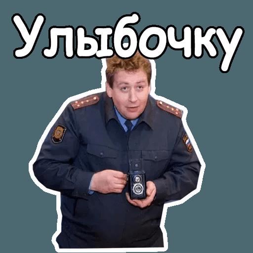Воронины - Sticker 27