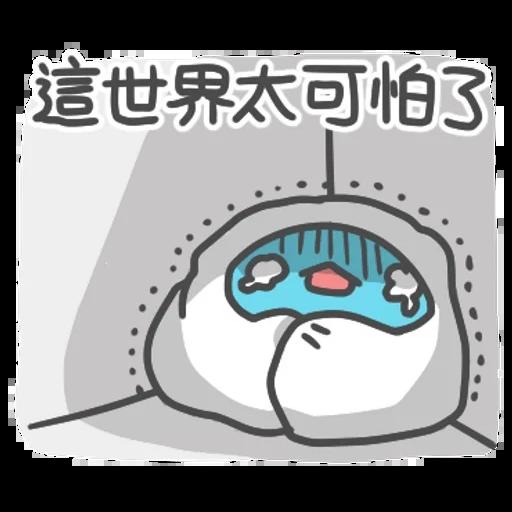 貓貓蟲咖波-上班蟲逐漸崩壞(下) - Sticker 4