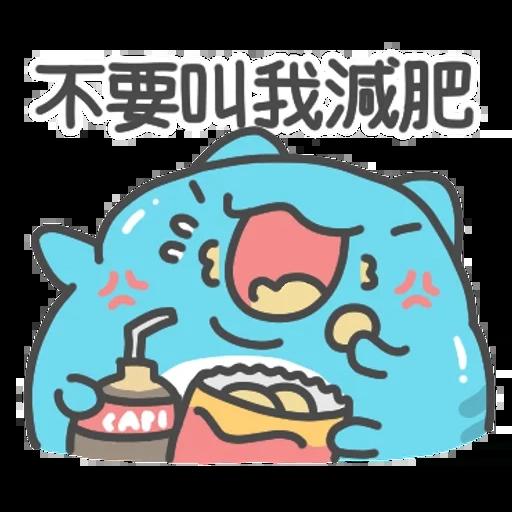 貓貓蟲咖波-上班蟲逐漸崩壞(下) - Sticker 7