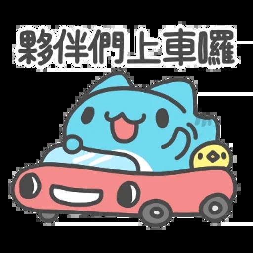 貓貓蟲咖波-上班蟲逐漸崩壞(下) - Sticker 5