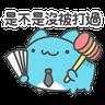 貓貓蟲咖波-上班蟲逐漸崩壞(下) - Tray Sticker