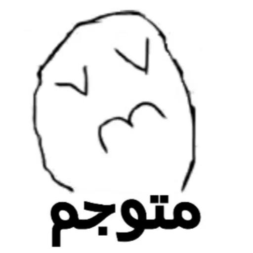 /start - Sticker 26