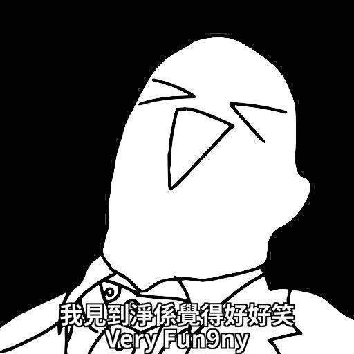 好撚可愛 - Sticker 27