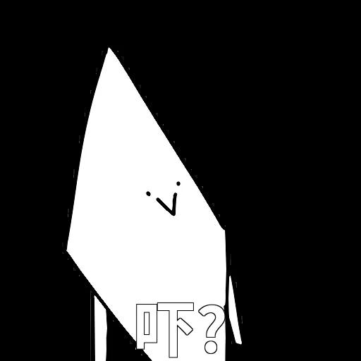 好撚可愛 - Sticker 21