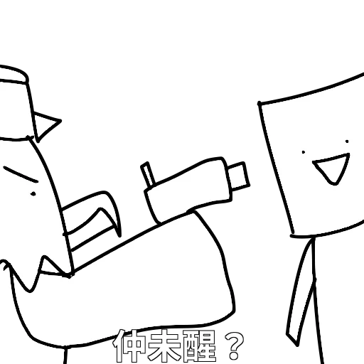 好撚可愛 - Sticker 30