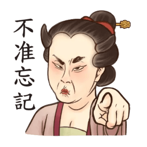 Old people in modern world - Sticker 27